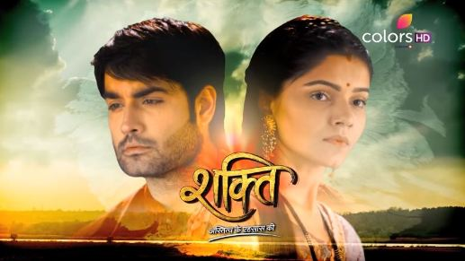 Shakti Astitva Ke Ehsaas Ke: Is this the end of Harman and